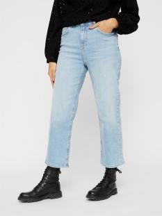 Pieces Jeans PCALUA HW STRAIGHT CULOTTE LB152-BA 17102979 Light Blue Denim