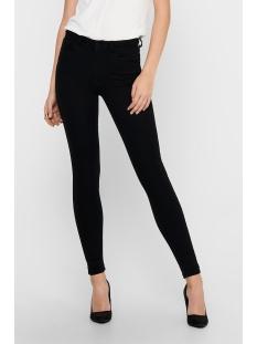 jdynewnikki life high skn blk dnm n 15208239 jacqueline de yong jeans black denim