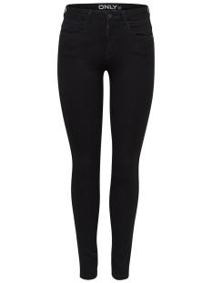 Only Jeans Royal Reg Skinny Jeans PIM600 15092650 black