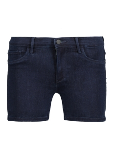 Only Korte broek onlRAIN REG SHORT SHORTS CRY BOX 15139438 Dark Blue Denim