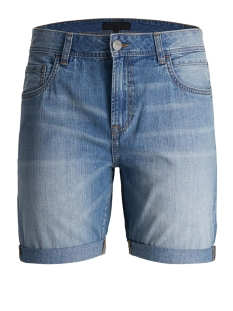 Produkt Korte broek PKTAKM REG SHORTS B-59 12134572 Light Blue Denim