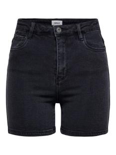 onlmila hw shorts bb bj184-3 15198255 only korte broek black