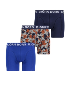 Bjorn Borg Ondergoed SHORTS SAMMY BB 2031 1380 90741 LIGHT GREY MELANGE