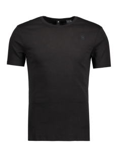 G-Star T-shirt Two pack o-neck